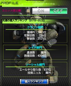 Screenshot_2015-01-27-19-46-46.png