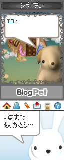 blogpet2.jpg